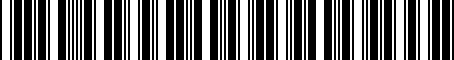 Barcode for 5NA061161B